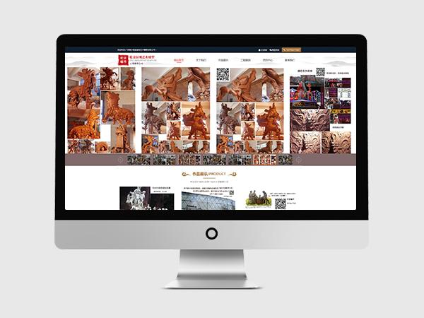 景观艺术雕塑公司网站