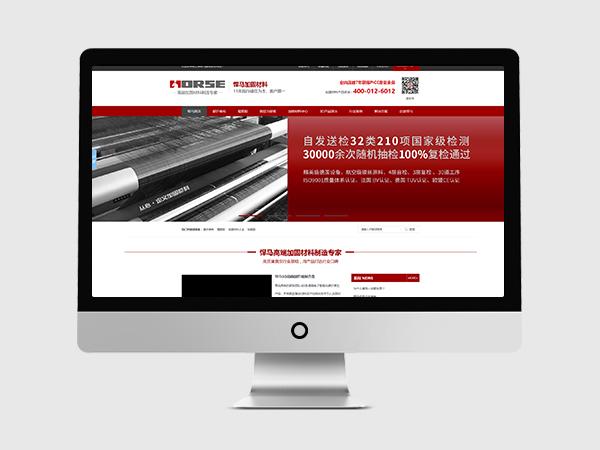 建筑科技公司网站