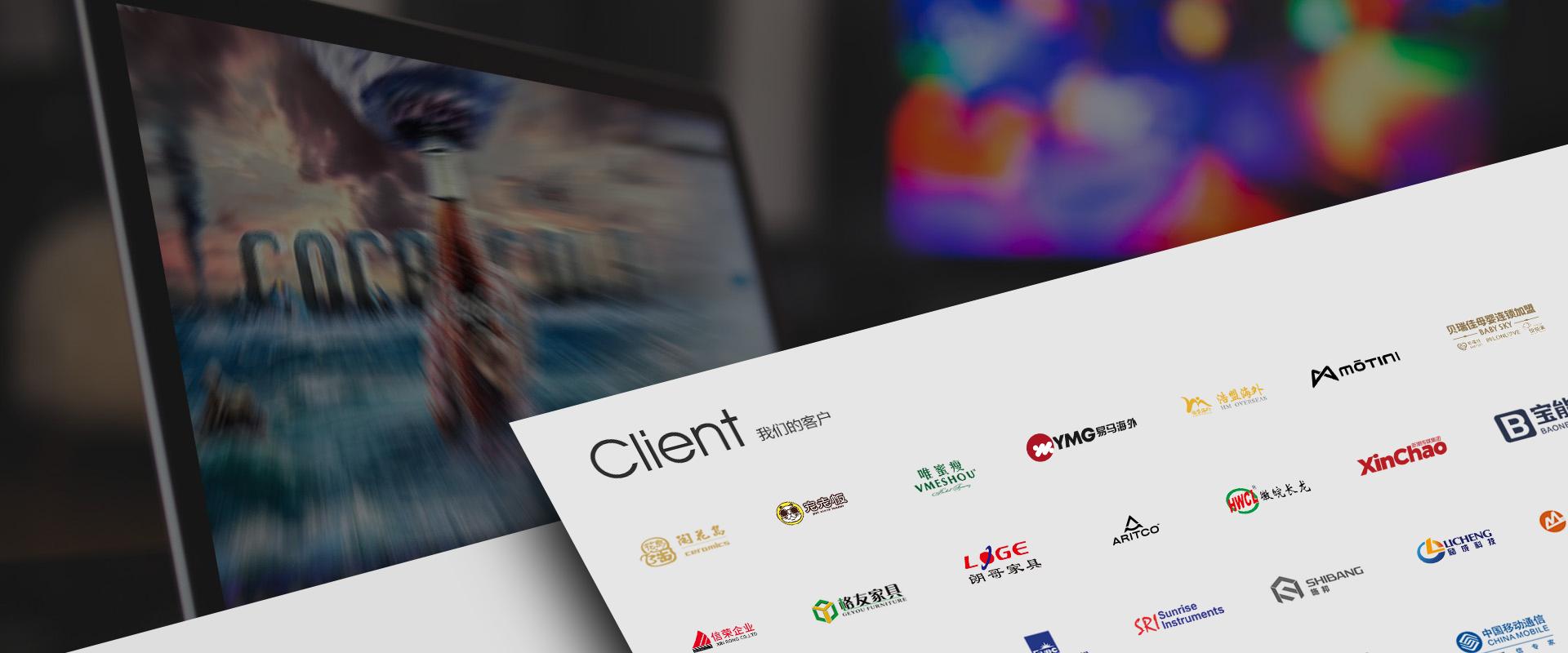 互联网品牌整合服务·为梦想者创造梦想品牌
